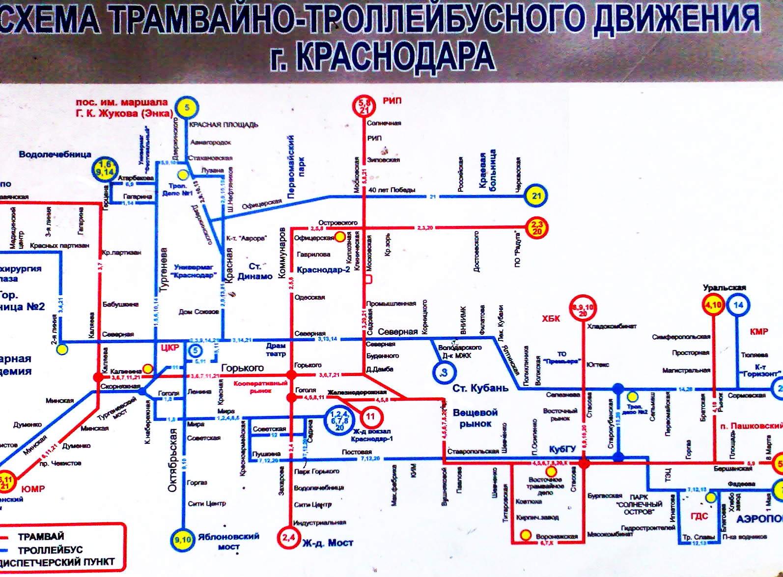 Краснодар схема трамвайных маршрутов
